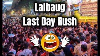 Lalbaug Cha Raja 2018 | Mumbai Cha Raja | Last Day Rush  | Mumbai Ganpati 2018