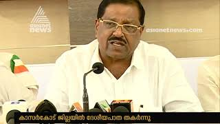 MP Rajmohan Unnithan on hunger strike - Pathetic condition of National Highway