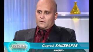 Плюсы и минусы баллонирования желудка.flv