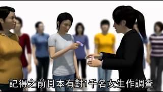 ininder gg 多長最好 日本女生最愛15公分 蘋果日報 20141012
