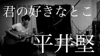 Twitter アカウント : https://twitter.com/takoichimusic FACE BOOK ペ...