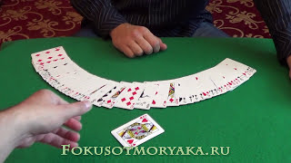 """Фокусы с картами для начинающих (Обучение и их секреты) """"Выбор пролистыванием"""" Card Tricks Tutorial"""