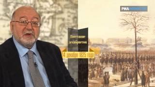 Итоги наполеоновских войн для России