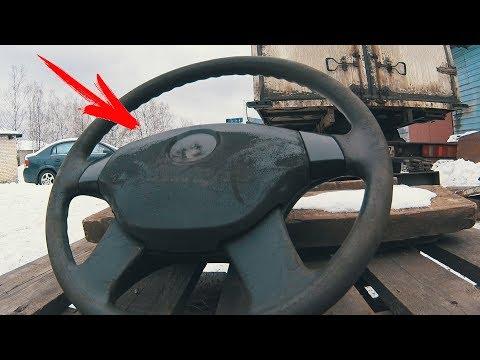 Как снять руль на газель бизнес видео