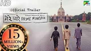 Mere Pyare Prime Minister - Hindi Movie Trailer, Reviews, Songs