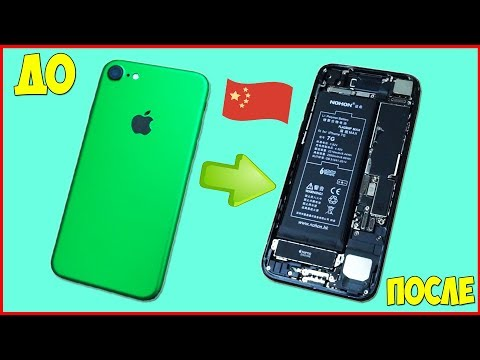 Как заменить аккумулятор на iphone
