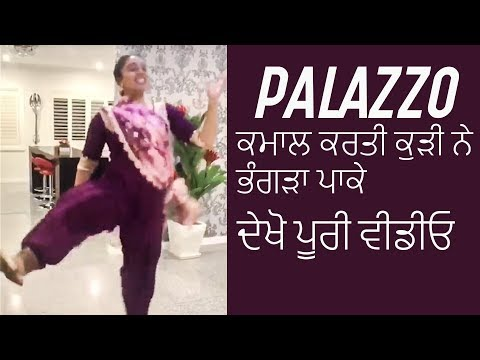 Palazzo | FanBhangra Video | Kulwinder Billa | Himanshi Khurana | Shivjot