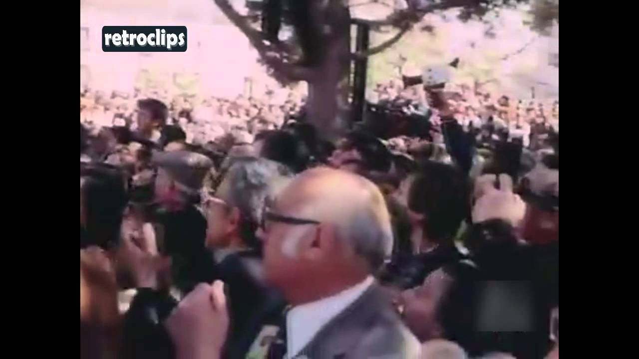 1980 Les Borges Blanques, Las Garrigas (Lérida), Proclamada Ciutad Pubilla  De La Sardana Año 80