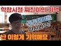 2017 박문여고 백합제 축제 영상 - 박문 더빙극장