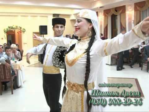 Национальный крымско-татарский танец