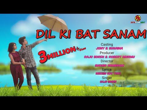 Dil KI Bat Full SONG// Raju Soren // Jony Hembrom // Santhali Song