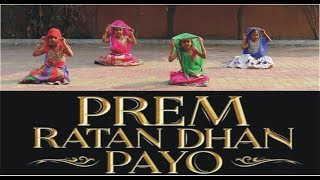 'PREM RATAN DHAN PAYO' | DANCE VIDEO | CHOREOGRAPHY BY SANATAN SENAPATI