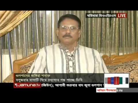 গুলশান হামলার গোপন তথ্য Bangla news today 21 july 2016 jamuna tv news