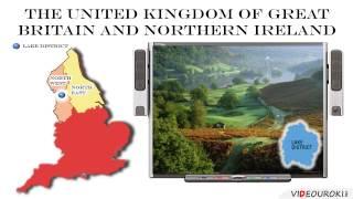 Великобритания. Репортаж.