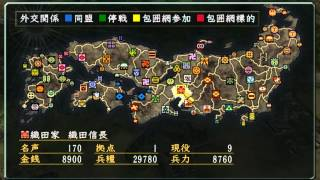 Nobunaga No Yabou Kakushin With Power Up Kit Gameplay HD 1080p PS2