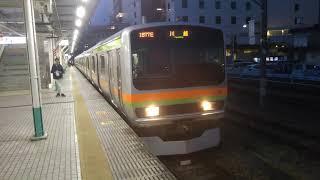 JR東日本 八高線  E231系3000番台 宮ハエ カワ46編成 4両編成  各駅停車 川越 行  八王子駅 1番線を発車