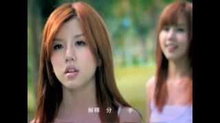 By2_2010: Lovin' U  爱上你
