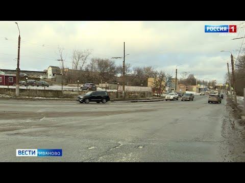 В Иванове на месте бывшего рынка построят два многоквартирных дома