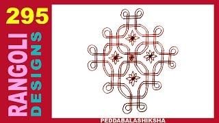 Easy Dhanurmasam Kolam | Geethala Muggulu | Freehand Rangoli Design - 295