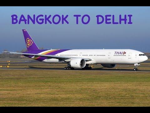 bangkok-to-delhi- -thai-airways---economy- -royal-silk-lounge- -b777- -trip-report