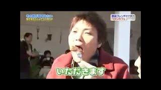 雨上がり決死隊 出川哲朗ほか 鎌倉で絶景を眺めながら食べる野菜たっぷりのしゃぶしゃぶとは!?
