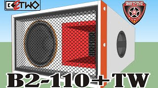 "SKEMA BOX SPEAKER B2-1X10""+TW"