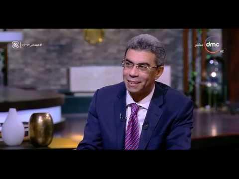مساء dmc - حوار خاص مع الكاتب الصحفي / ياسر رزق مع الإعلامية ايمان الحصري