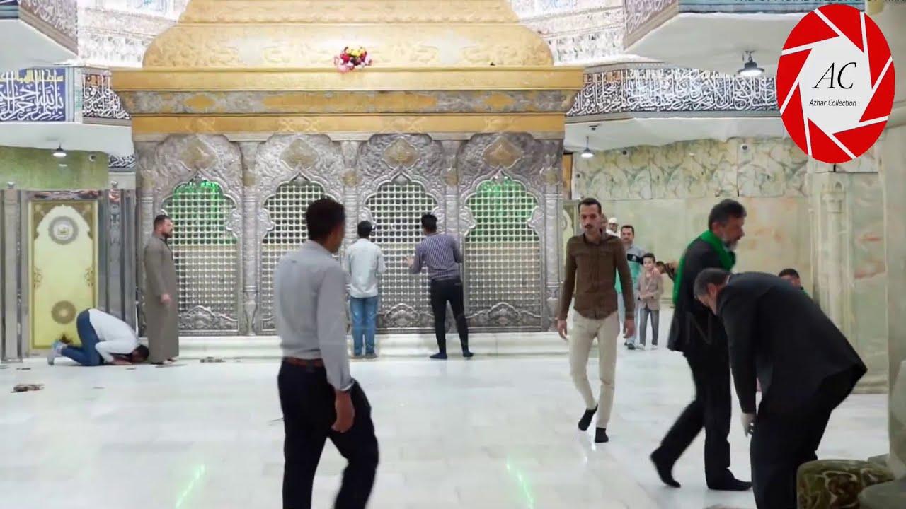 Ziarat E Imam Hussain a.s | Roza Imam Hussain a.s | Karbala | 2020/1441 H