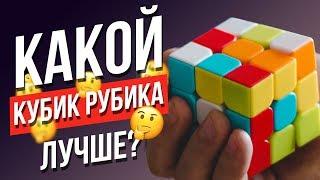 Какой кубик Рубика купить в 2018. Как выбрать качественный кубик Рубика 3х3