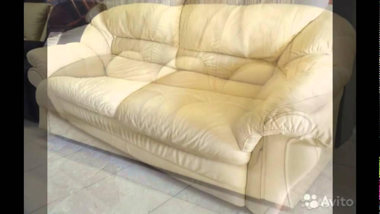 Мягкая мебель диваны угловые бу - YouTube
