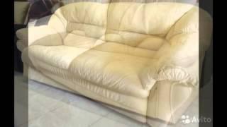 Авито кожаные диваны(Авито кожаные диваны http://divani.vilingstore.net/avito-kozhanye-divany-c012308 кожаные диваны - Продам - Днепропетровск - найдено..., 2016-05-06T14:33:30.000Z)