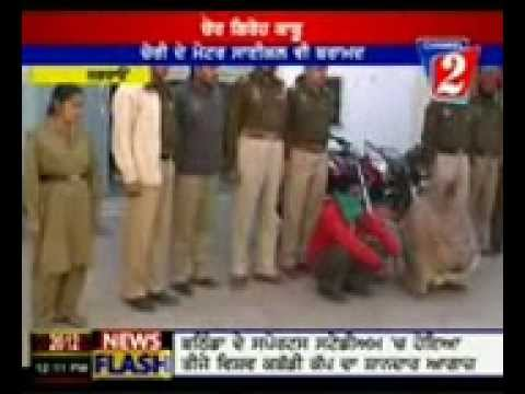 Channel2 News Punjabi 12pm 02Dec.Cruelty Of In Laws On a Innocent Boy