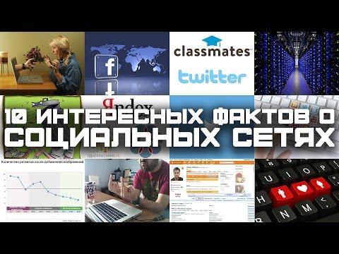 знакомства общение переписка в москве