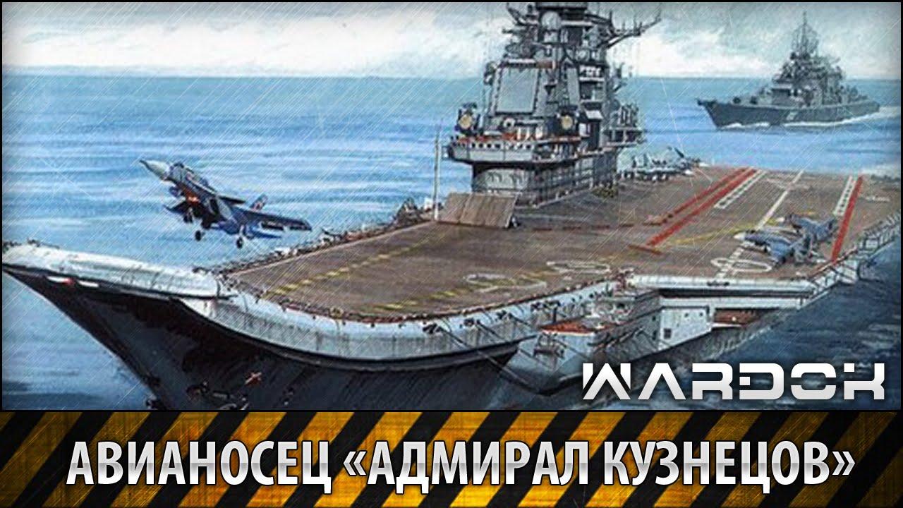 ВестиRu Запад трясет от геополитических успехов России