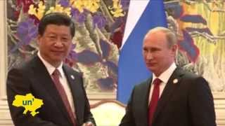 Russia and China Sign Mammoth Gas Deal: Moscow seeks to counter EU and US sanctions over Ukraine After