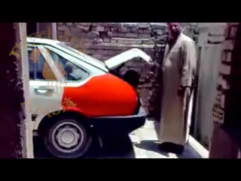 Car trunk surprise