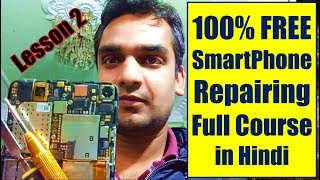 100%  FREE smartphone repair training full course in Hindi | Learn free Mobile Repairing online |