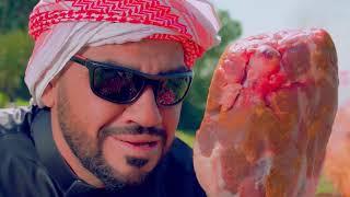 أغنية ويكندي بدون ايقاع - العطله - محمد عدوي | قناة كراميش