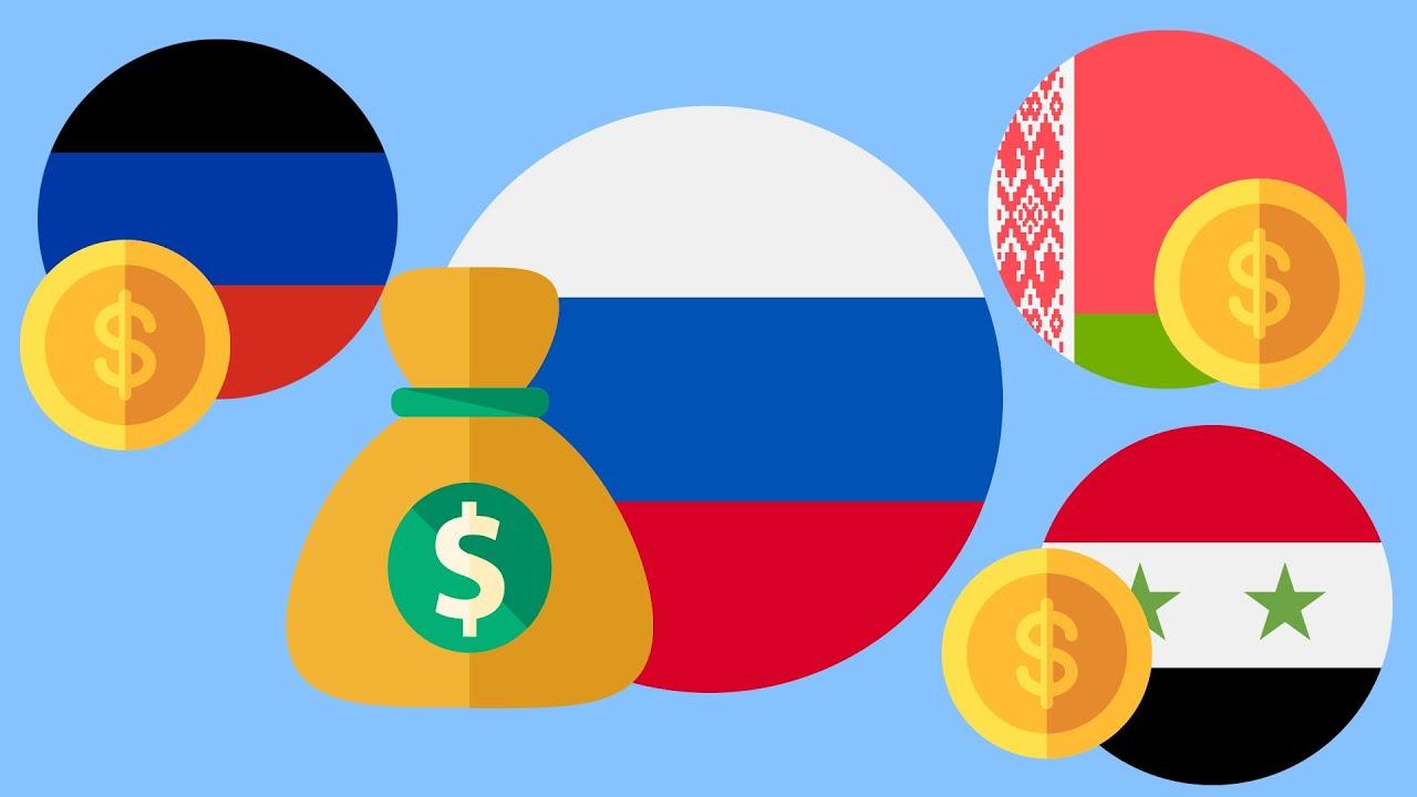 10 стран, живущих за счет России