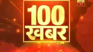 बड़ी खबरें: अरुण जेटली को मिला जेडीयू का समर्थन | ABP News Hindi