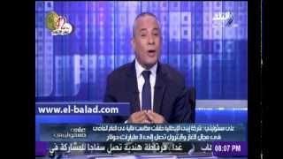 بالفيديو.. أحمد موسى يكشف عن سبب غيابه الأيام الماضية.. ويشكر «أبو العينين» على الهواء