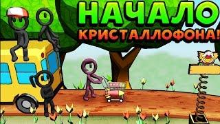 НАЧАЛО КРИСТАЛЛОФОНА! - Shopping Cart Hero