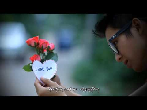 Poe Karen new song Htoo Wah 2015