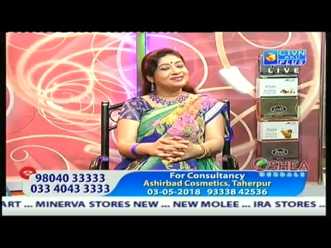 OSHEA HERBAL  CTVN Programme on APRIL 25, 2018 At 1.00 pm