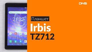 распаковка планшета Irbis TZ712 / Unboxing Irbis TZ712
