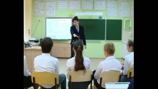 Урок английского языка, Полянина Н. А., 2016