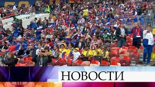Приходить на стадионы и в фан-зоны заранее просят организаторы Чемпионата мира по футболу FIFA 2018.