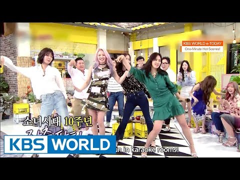 KBS WORLD e-TODAY [ENG/2017.08.14]