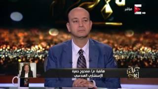ممدوح حمزة عن «11 نوفمبر»: الإعلام نفخها..والغلابة ما بينظموش مظاهرات