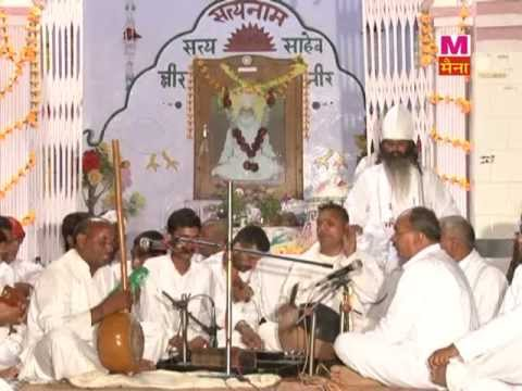 Gaibi Khayal Vaishal Satguru